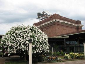Southern Railroad Terminal