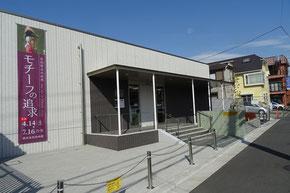 横浜本牧絵画館