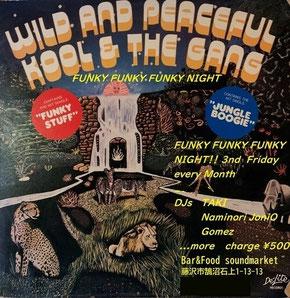 Funky funky funky night soundmarket funky funky funky night voltagebd Images