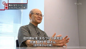 (tvk「ニュース930α」8/23放送分より)