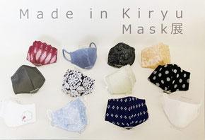 Made in Kiryu MASK展