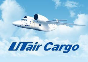UTair operates some An-74-200 freighters together with a large number of helicopters
