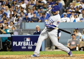 Nella foto Anthony Rizzo  (David J. Phillip / Associated Press)