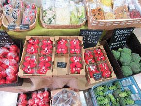 多治見市PRセンターの地元野菜販売