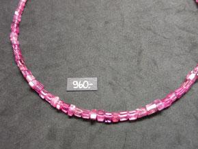 Turmalincollier,Edelsteinkette,Turmalin,rosa,pink