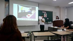 韓南大学校での実習風景(初級クラス)