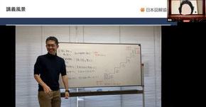 安心・安全な場づくりについて、多部田代表理事の講義の写真を使ってZoomで説明