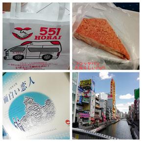 大阪らしい食べ物やお土産