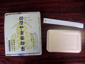 奈良の夏休みイベント、弁当、やま里弁当