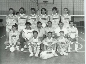 1986/87 CEPPIRATTI NOVARA - 1^ DIVISIONE