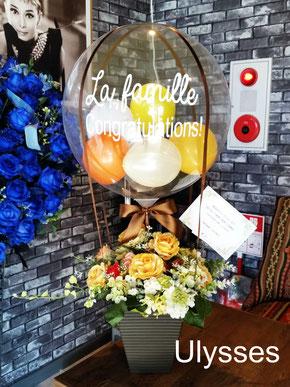 開店祝い 気球バルーンアレンジ バルーンギフト エステ 茨城県つくば市の風船専門店 バルーンショップユリシス