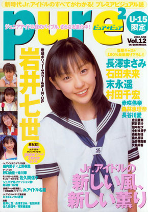 Vol.12表紙