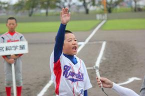 川北町学童野球クラブ主将 早瀬 嵩良 選手