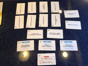 クライアント先で行ったリフレクションカードを使ったワーク