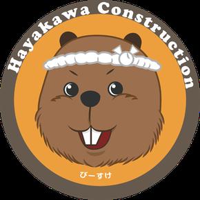 早川建設のロゴマーク
