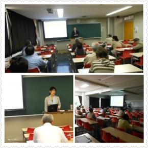 文教大学:オープンユニバーシティ「ライフプラン基礎講座」