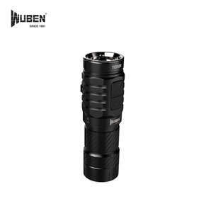 Lampe wuben TO10R  650 lumens rechargeable