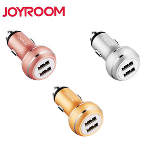 Chargeur allume cigare 2 ports usb or argent rose gold 2 ports usb