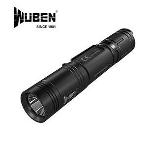 Lampe Torche Wuben L50 – 1200 Lumens rechargeable