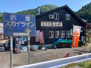 ライダーハウス神戸で昼食など。ライダーの憩いの場