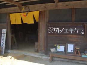 江戸時代末期の民家を改装したカフェでランチなど
