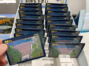 ダムカードは岩屋ダム展示館で1人1枚自由に持ち帰りOK