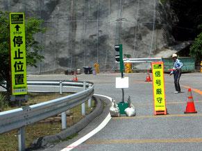 7月上旬現在、滋賀県側で一箇所、片側交互通行があった