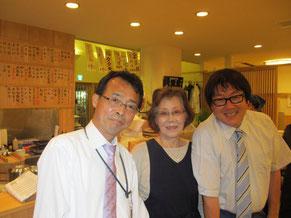 北添敏郎さんと安藤貞子さん