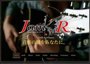 横浜 桜木町 レコード会社 ジャムRレコード