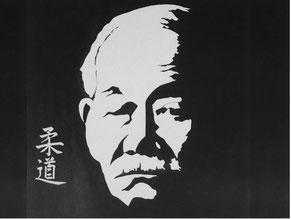 Jigorō Kanō, (1860-1938) Begründer von Judo
