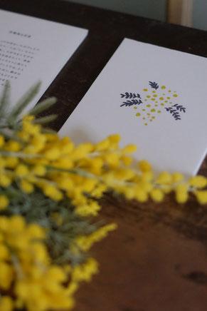 ミモザをモチーフとしたOtemoto.sさんのストーリーブックとイラストレーション