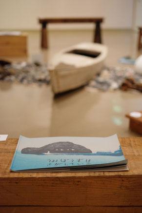 呉市立美術館 絵本作家 ミヤタタカシ 展
