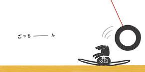 赤ちゃん絵本うさぎのギーギとあそぼう ぶーらんぶーらん  / Picture book writer Takashi Miyata 絵本作家 ミヤタタカシ