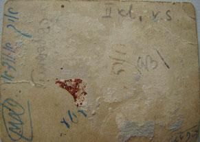 Эй-13а. II kl, 1931 г. 2-й класс гимназии. Фамилии пока не прочитаны.