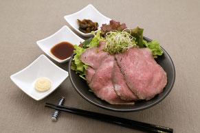 仙台牛プレミアムローストビーフ丼
