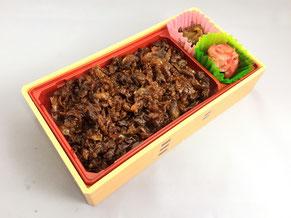 仙台牛すき焼き煮弁当