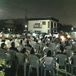 小保榎津藩境のまち 観月会