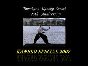 動画 金子智一 KANEKO SPECIAL 2007