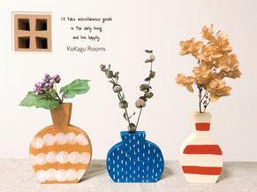 木製品 一輪挿し ドライフラワー 造花 かわいい ハンドメイド 雑貨 北欧