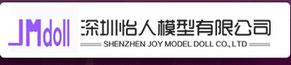 Hersteller JMDOLL Anbieter