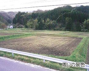 住宅型有料老人ホーム かじかの家 居住スペースからの景色