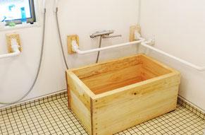 デイサービスかじかの郷  個人浴は木の香り爽やか。