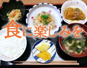 デイ喫茶六連星(むつらぼし) 食事の写真