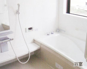 住宅型有料老人ホーム かじかの家 供用スペース 浴室