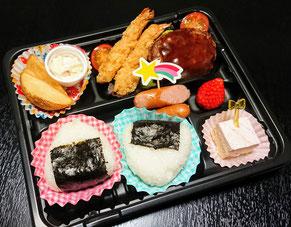 お子様ランチ弁当 700円(税込)