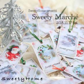 11月17日 SweetyMarche