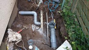 大阪・奈良で排水管の一部補修工事・排水管工事・排水マス取替工事など、水道工事・水道修理・水のトラブルでお困りなら【水道便利屋さん】