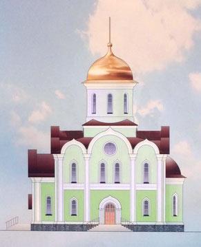 Так будет выглядеть будущий Троицкий Собор