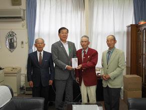 小野町ゲートボール協会