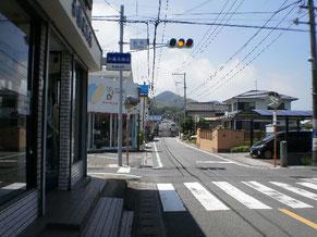 岡垣町吉木婦人服 学生服販売店